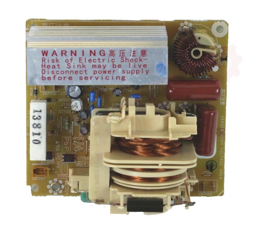 W10217711 Whirlpool Over The Range Microwave Inverter