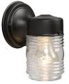 Outdoor Lantern, Black, 1x60W